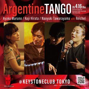 六本木 Keystone Club @ キーストンクラブ東京